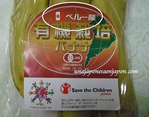 banana platano peru okinawa japon 1