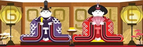 hina matsuri festival de las niñas muñecas google japan