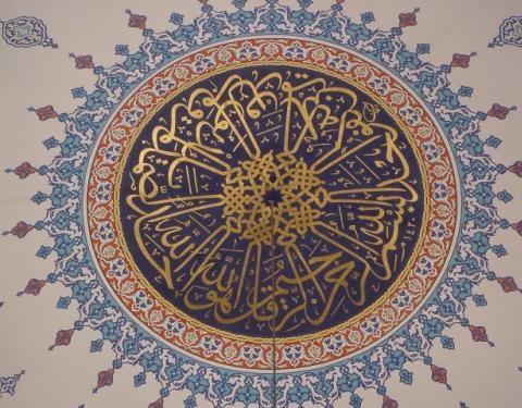 mezquita turca tokyo camii shibuya japon 11