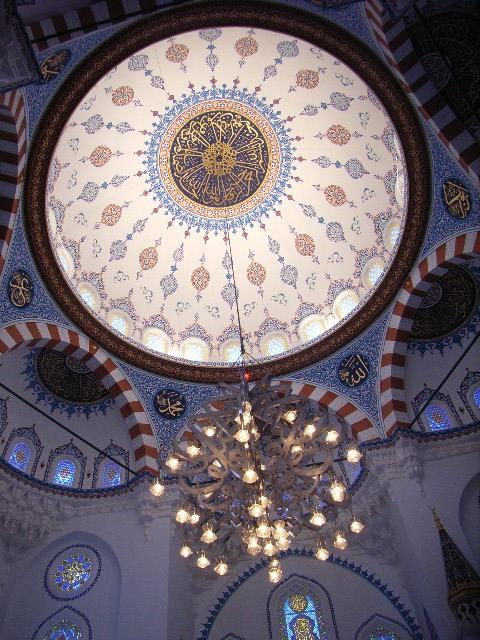 mezquita turca tokyo camii shibuya japon 4