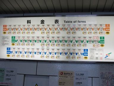 subida del iva en japon 1 de abril 2014 impuesto sobre el consumo japon 2