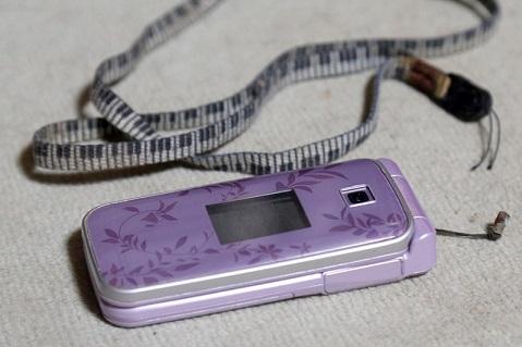 terremoto 2011 japon celular encontrado dos años despues 1