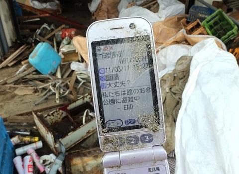 terremoto 2011 japon celular encontrado dos años despues 2
