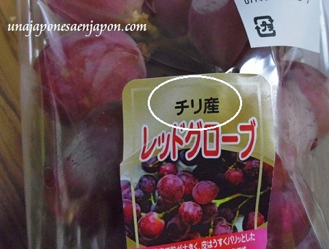 uvas chile okinawa japon 1