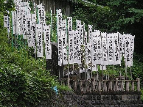 banderola nobori en un templo japon