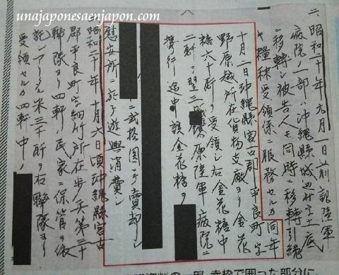 documento-esclavas-sexuales-en-japon-segunda-guerra-mundial
