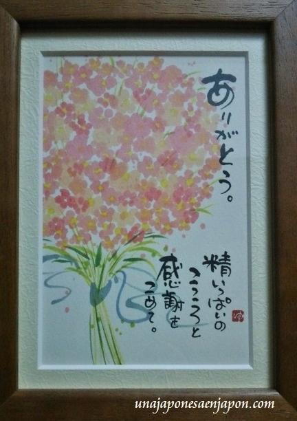 unajaponesaenjapon.com-cumpleaños-blog-gracias-japon