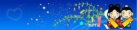 nora julio tanabata japon