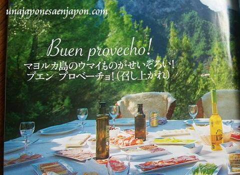 revistas-sobre-españa-en-japon