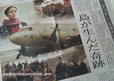 dakota-pelicula-avion-militar-britanico-isla-sado-segunda-guerra-mundial-japon