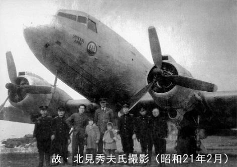 dakota pelicula avion militar britanico isla sado segunda guerra mundial japon 4