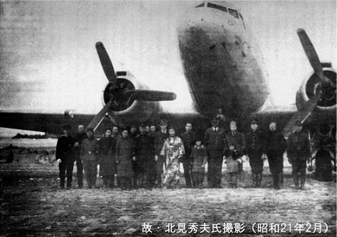 dakota pelicula avion militar britanico isla sado segunda guerra mundial japon 5
