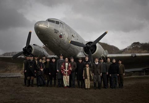 dakota pelicula avion militar britanico isla sado segunda guerra mundial japon 7