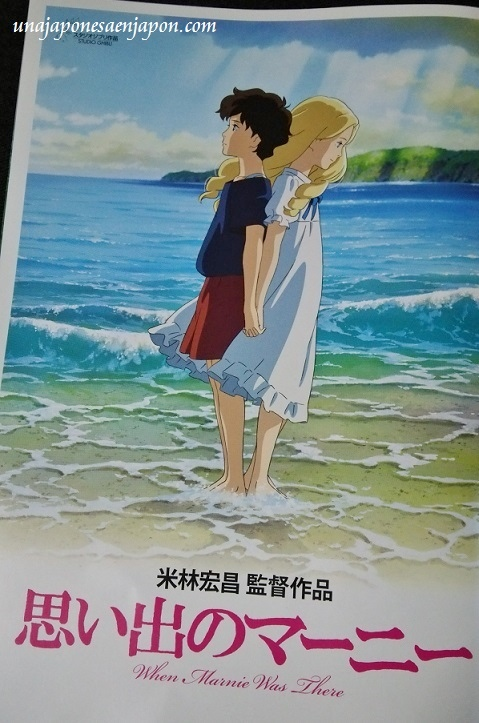 ghibli-when-marnie-was-there-omoide-no-marnie-pelicula-japon
