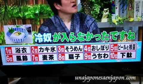 ranking-verano-japones-japon