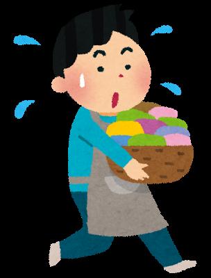 quehaceres domesticos y el hombre japones