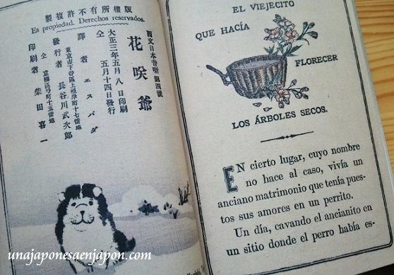 semana-de-la-lectura-2014-japon-cuentos-del-viejo-japon