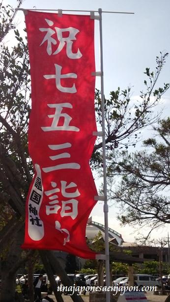 fiesta-shichi-go-san-okinawa-japon-