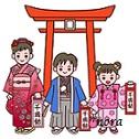 nora noviembre fiesta shichi go san japon