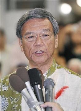 nuevo gobernador prefectura de Okinawa takeshi onaga 2014 japon
