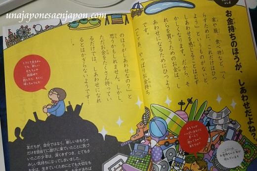 preguntas-de-los-niños-libros-japon