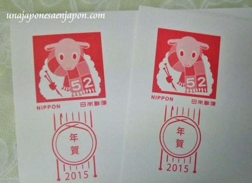 año-de-la-oveja-costumbre-año-nuevo-tarjetas-sellos-japon