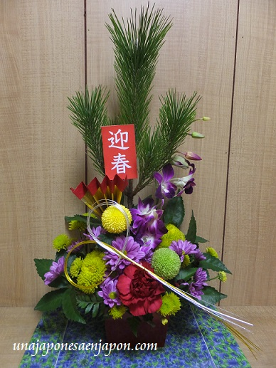 año nuevo en japon 2015