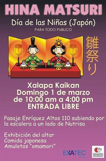 Hina matsuri festival de las muñecas México