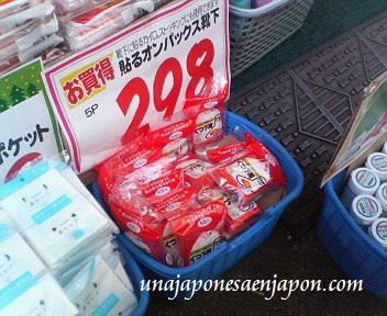 kairo bolsitas de calor invierno japon 2