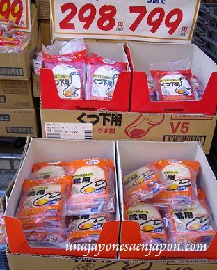 kairo bolsitas de calor invierno japon 3