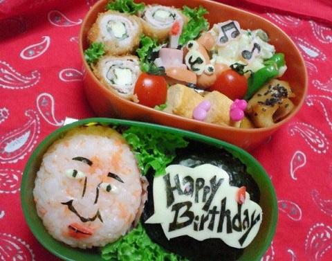 obento para una hija rebelde comida japon 1