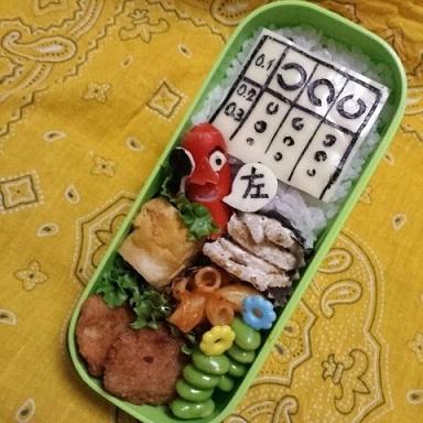 obento para una hija rebelde comida japon 2