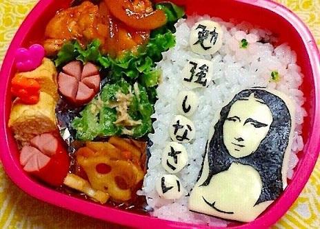 obento para una hija rebelde comida japon