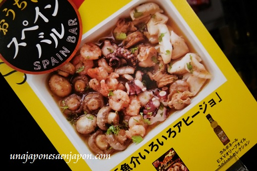 productos-españoles-spain-bar-okinawa-japon