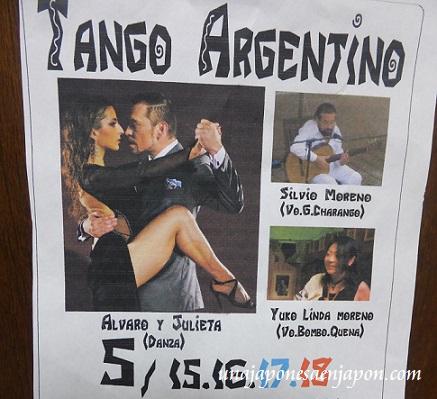 tango argentino okinawa japon