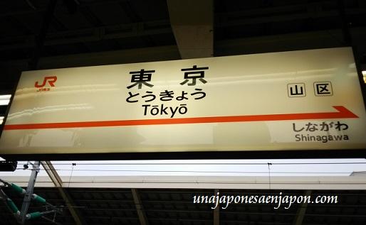 tokyo-japon.