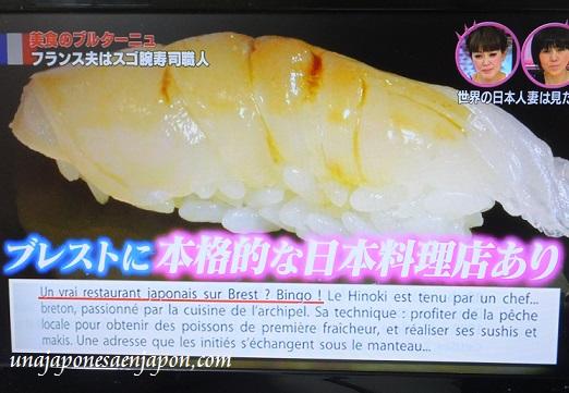 xavier pensec itamae sushi hinoki brest bretaña francia 3