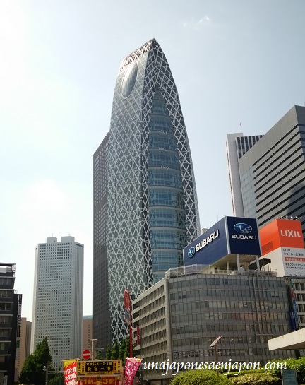 foto-de-la-semana-shinjuku-tokyo-japon