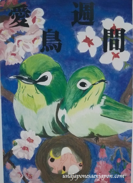 semana-del-amor-por-las-aves-japon-愛鳥週間