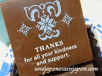 agradecimiento unajaponesaenjapon.com