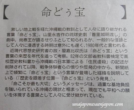 parque de la paz 23 de junio 2015 itoman okinawa japon 6