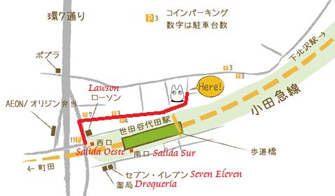 mapa pasteleria totoro tokyo japon