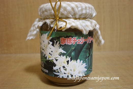 dulce-de-leche-japon
