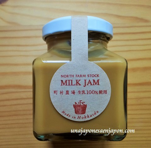 dulce de leche  japon