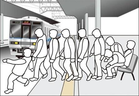 japon borrachos que caen a las vias de tren JR West