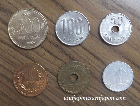 monedas japonesas japon