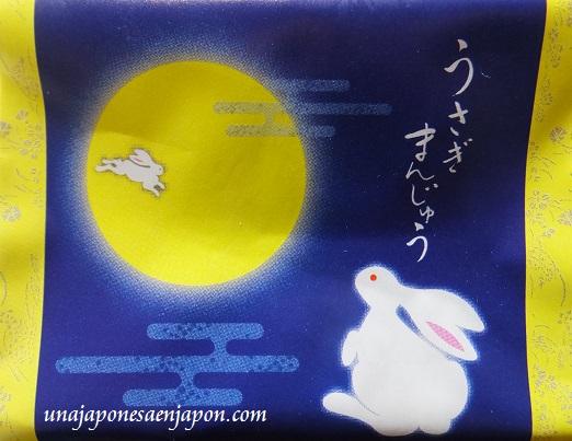 tsukimi mirar la luna tradicion japon