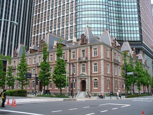 museo mitsubishi ichigoukan tokyo japon