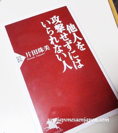 semana de la lectura 2015 japon 1
