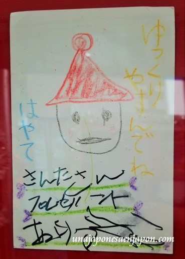 papa noel santa claus サンタクロース cartas niños japon